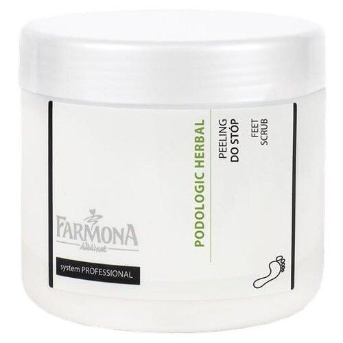 Купить Farmona Professional Скраб для ног Podologic Herbal, 500 мл