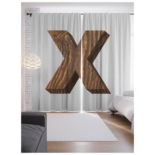 Портьеры JoyArty X из дерева на ленте 265 см (p-4532x)