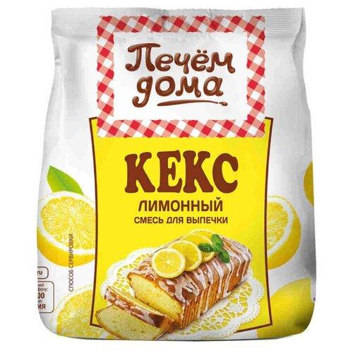 цена на Печём Дома Смесь для выпечки Кекс лимонный, 0.4 кг