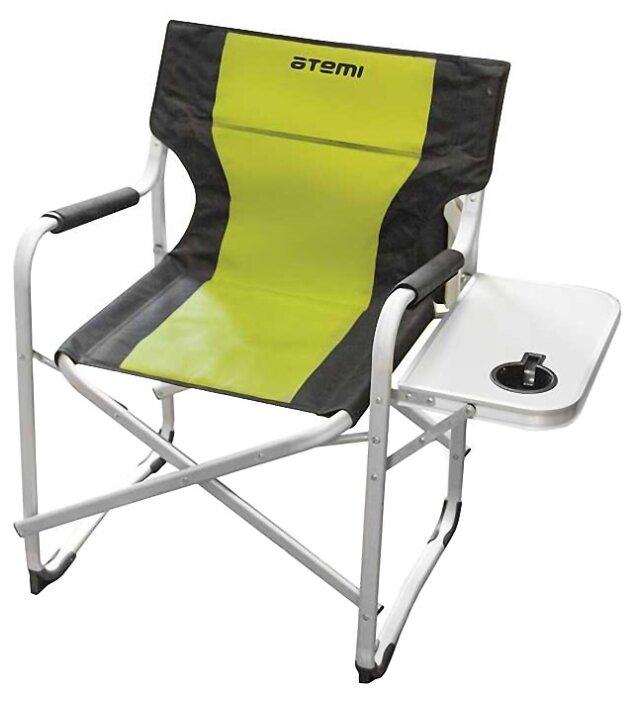 Кресло ATEMI AFC-800