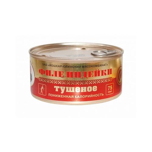 Йошкар-Олинский мясокомбинат Филе индейки тушеное, 325 г