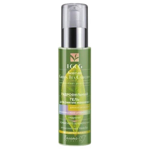 Купить Белита-М гидрофильный гель для снятия макияжа для всех типов кожи EGCG Korean Green Tea Catechin, 120 мл