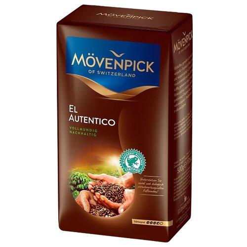 Кофе молотый Movenpick El Autentico, 500 г