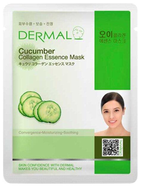 DERMAL Cucumber Collagen Essence Mask Тканевая маска с коллагеном и экстрактом огурца