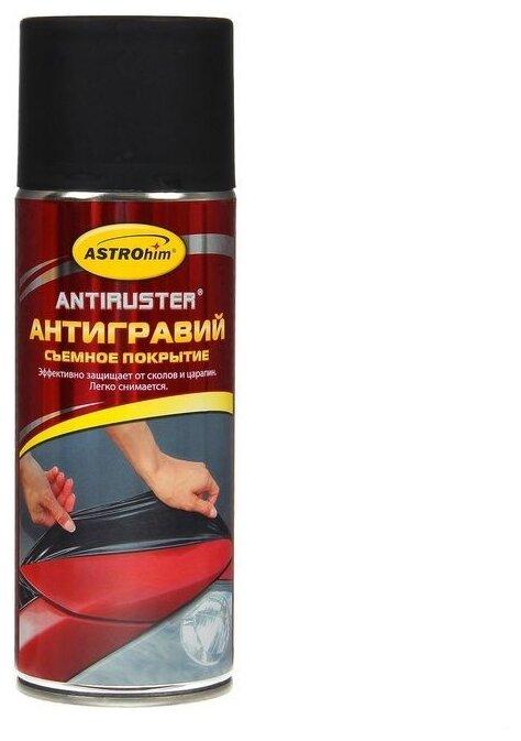 Жидкий антигравий ASTROhim Antiruster Съемное покрытие