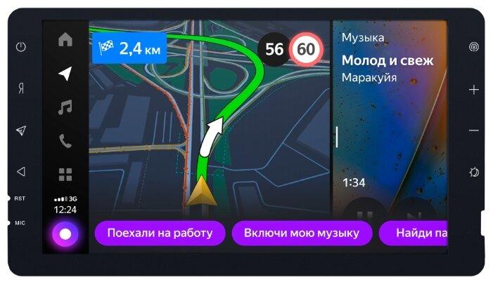 Бортовой компьютер Яндекс.Авто для KIA Rio (с 2017 года)
