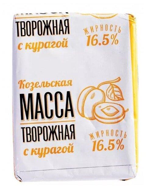 Масса творожная Козельская с курагой 16,5% 200г фольга