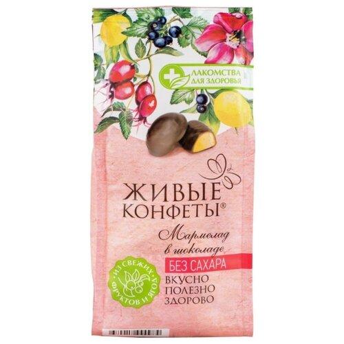 Фото - Мармелад Лакомства для здоровья В шоколаде Живые конфеты Смородина 150 г мармелад лакомства для здоровья живые конфеты вишня 170 г