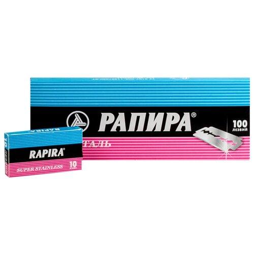 Лезвия для Т-образного станка Rapira Supersteel Classic, 100 шт.