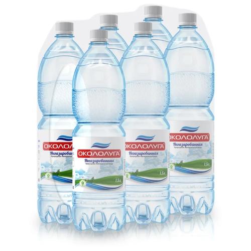 Вода минеральная Окололуга негазированная, пластик, 6 шт. по 1.5 л