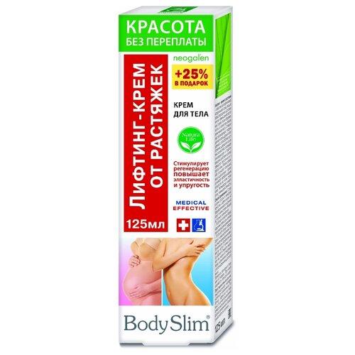 Body Slim крем Красота без переплат Лифтинг для тела от растяжек 125 мл крем от растяжек авент купить в москве