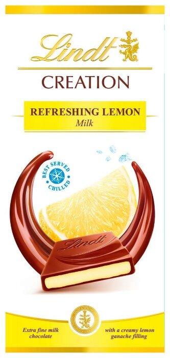 Шоколад Lindt Creation Refreshing Lemon молочный с лимонной начинкой, 30% какао