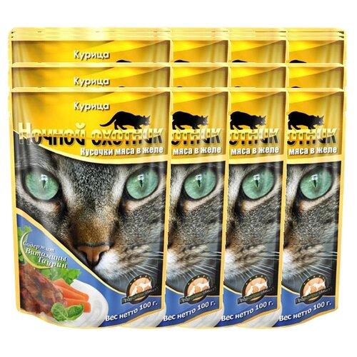 Корм для кошек Ночной охотник Кусочки мяса в желе Курица (0.1 кг) 24 шт.