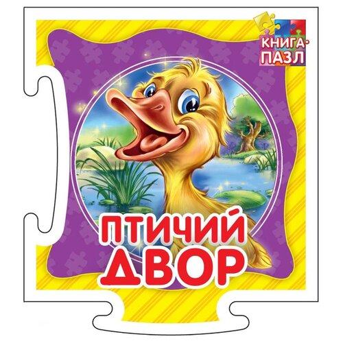 Купить ND Play Книга-пазл. Птичий двор, Книжки-игрушки