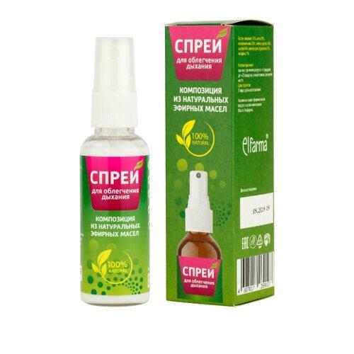 Elfarma эфирное масло Композиция натуральных эфирных масел 45 мл