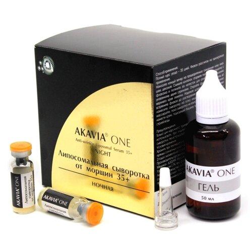 Akavia набор ONE сыворотка липосомальная от морщин 35+ ночная + гель