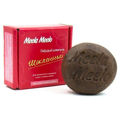 Meela Meelo твердый шампунь Шокпенный, 85 гр