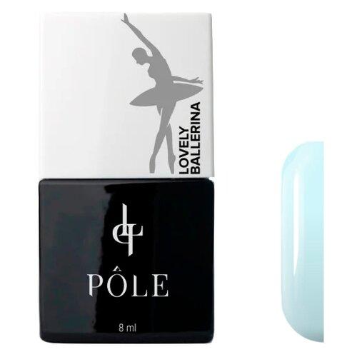 Гель-лак Pole Lovely ballerina, 8 мл, оттенок №21 - небесно-голубой раper art белоснежный и небесно голубой