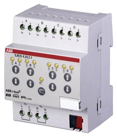 Актуатор (активатор) переключатель для информационной шины ABB 2CDG110143R0011