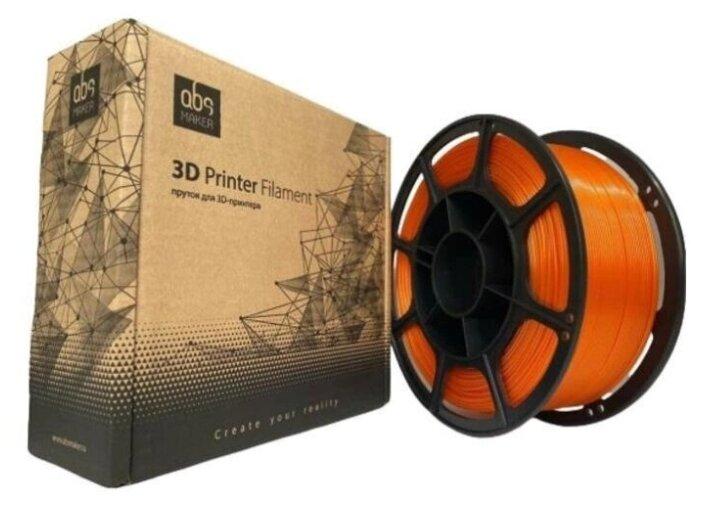 Купить PETG пруток АБС Мейкер 1.75 мм оранжевый 1 кг по низкой цене с доставкой из Яндекс.Маркета