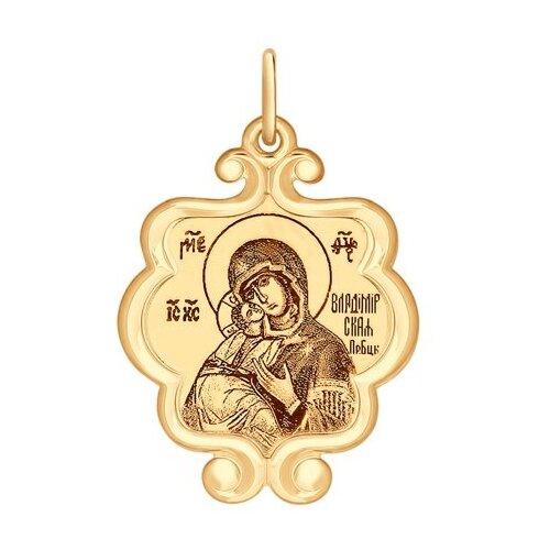 Фото - SOKOLOV Иконка из золота «Божия Матерь Владимирская» 104123 подвеска иконка божья матерь владимирская с эмалью из красного золота