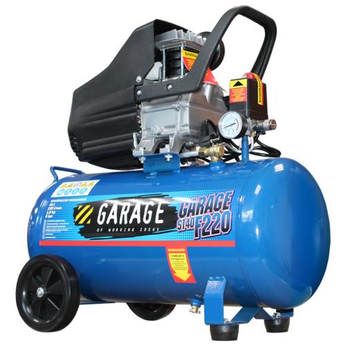 Компрессор масляный Garage ST 40.F220/1.3, 40 л, 1.3 кВт