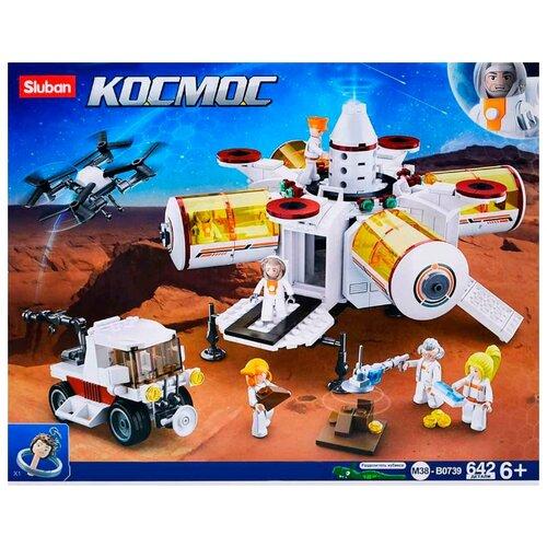Купить Конструктор SLUBAN Космос M38-B0739 Космическая станция, Конструкторы
