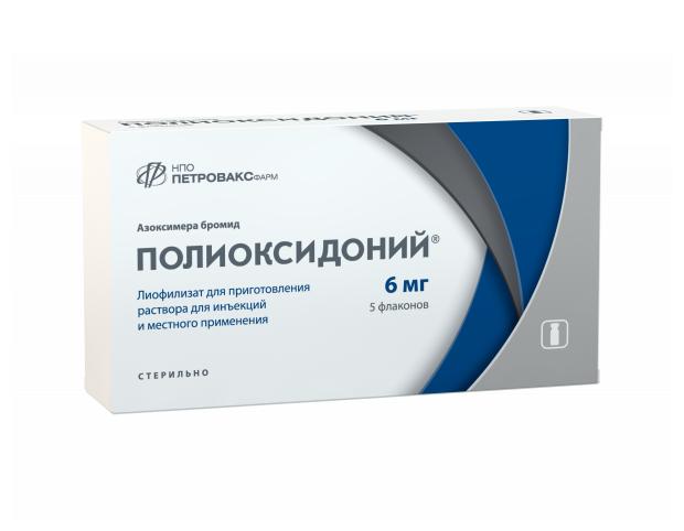 Полиоксидоний лиоф. д/приг. р-ра д/ин. и местн. прим. 6 мг фл. №5