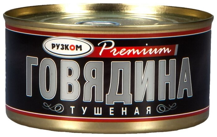 Рузком Говядина тушеная Premium ГОСТ, высший сорт 325 г