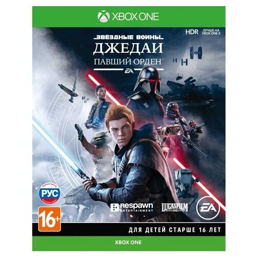 Игра для Xbox ONE Звёздные Войны Джедаи: Павший Орден
