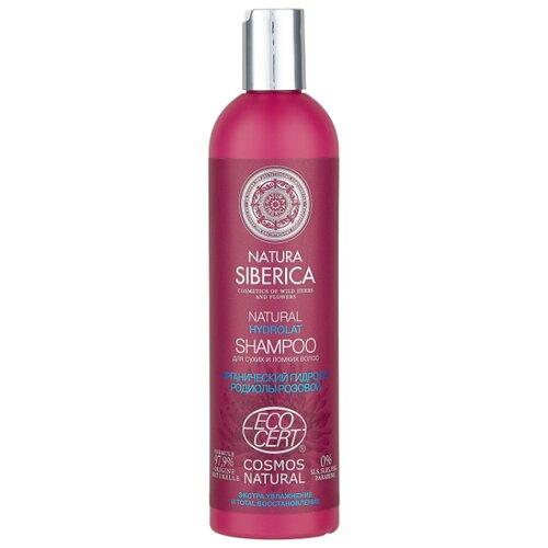 Natura Siberica шампунь Hydrolat для сухих и ломких волос 400 мл