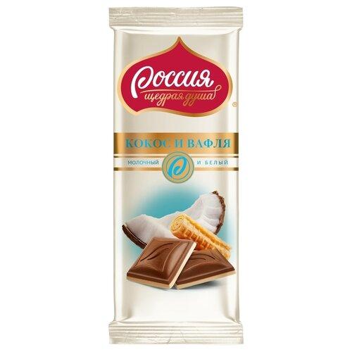 Шоколад Россия - Щедрая душа! молочный и белый с начинкой с кокосовой стружкой и вафлей, 90 г rich шоколад молочный с кокосовой стружкой 70 г