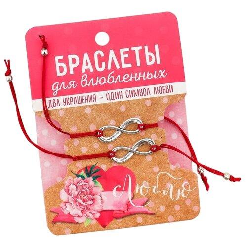 TopGiper Браслет Люблю 2682962 13 см жикле artangels люблю не могу 18 24 2 см