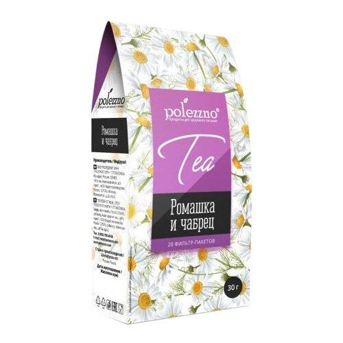 Чай травяной Polezzno Ромашка и чабрец в пакетиках, 30 г, 20 шт. чай травяной polezzno саган дайля 50 г