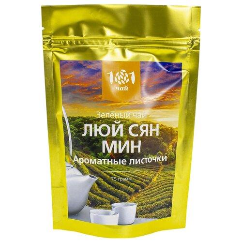 Чай зеленый 101 чай Люй сян мин , 75 г