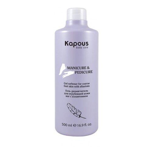 Kapous Professional Гель-размягчитель для огрубевшей кожи ног с аллантоином 500 мл