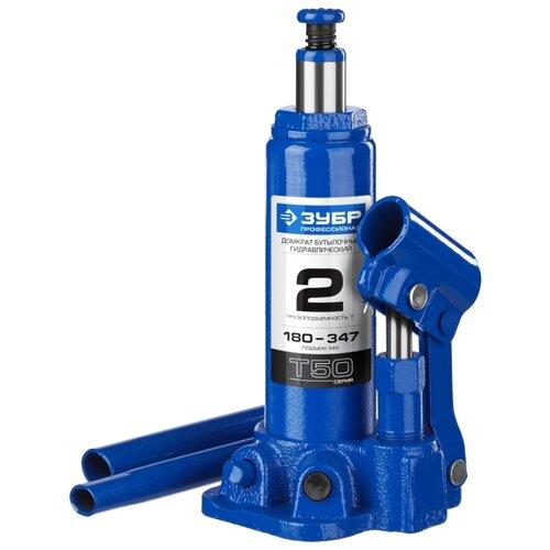 Домкрат бутылочный гидравлический ЗУБР T50 43060-2_z01 (2 т) синий