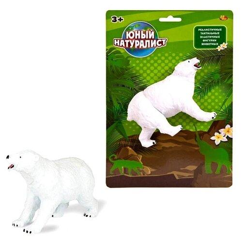 Купить Фигурка ABtoys Юный натуралист Полярный медведь PT-01201, Игровые наборы и фигурки