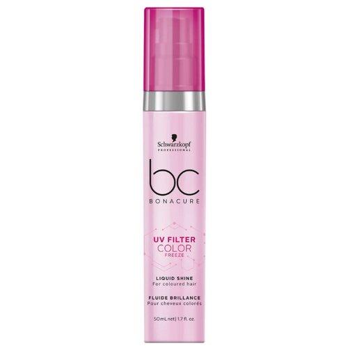 BC Bonacure Color Freeze pH 4.5 Сыворотка для блеска волос, 50 мл collistar сыворотка для блеска волос liquid crystals 50 мл
