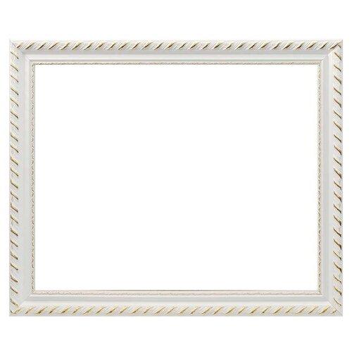 Рама Белоснежка Constance (2645-BB) 50x40 см рама багетная белоснежка bella цвет серебряный золотой 30 х 40 см