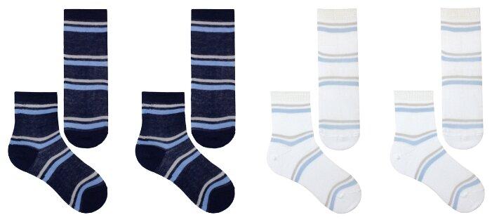 Носки НАШЕ комплект 4 пары