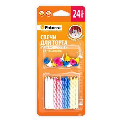 Paterra Свечи для торта Праздничные с держателями (24 шт.) голубой/желтый/розовый/белый