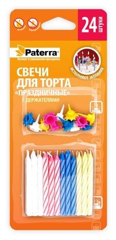 """Свечи для торта """"Paterra"""", с подставками, 24 шт"""