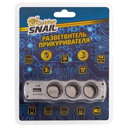 Разветвитель прикуривателя Golden Snail GS9104 серебристый