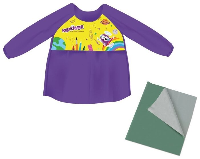 Юнландия фартук-накидка с рукавами + клеенка ПВХ 40x69 см фиолетовый