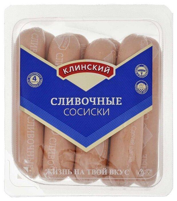 Клинский Мясокомбинат Сосиски Сливочные