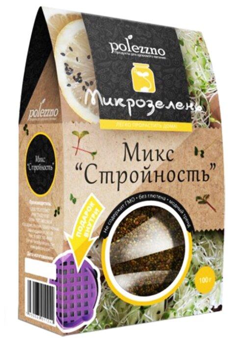 Смесь семян POLEZZNO микрозелень Микс Стройность 100 г