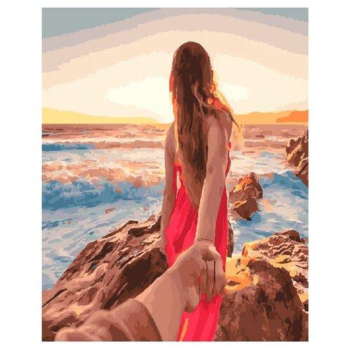 ВанГогВоМне Картина по номерам Следуй за мной. Море , 40х50 (ZX 20681), Картины по номерам и контурам  - купить со скидкой