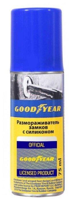Автомобильная смазка GOODYEAR GY000707
