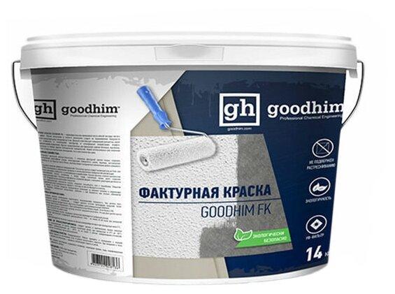 Декоративное покрытие Goodhim FK